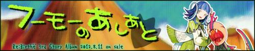 banner500.jpg