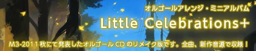 lc-banner.jpg