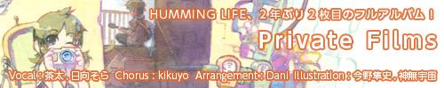 pf-banner_l.jpg